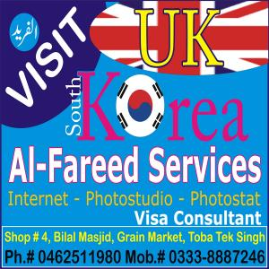 alfareed visa services