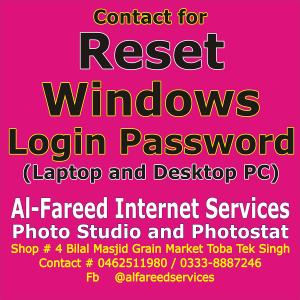windows login password